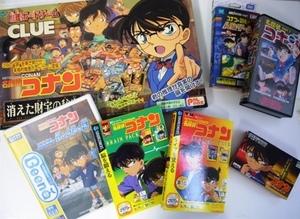 ザ・ゲーム&DVD展 2012 夏