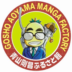 広場 名 探偵 コナン アニメ