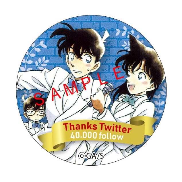 【開催延期】Twitter4万人フォロワーありがとうキャンペーン☆彡