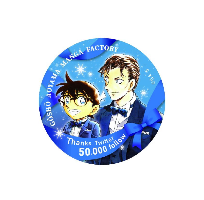 Twitter5万人フォロワーありがとうキャンペーン☆彡