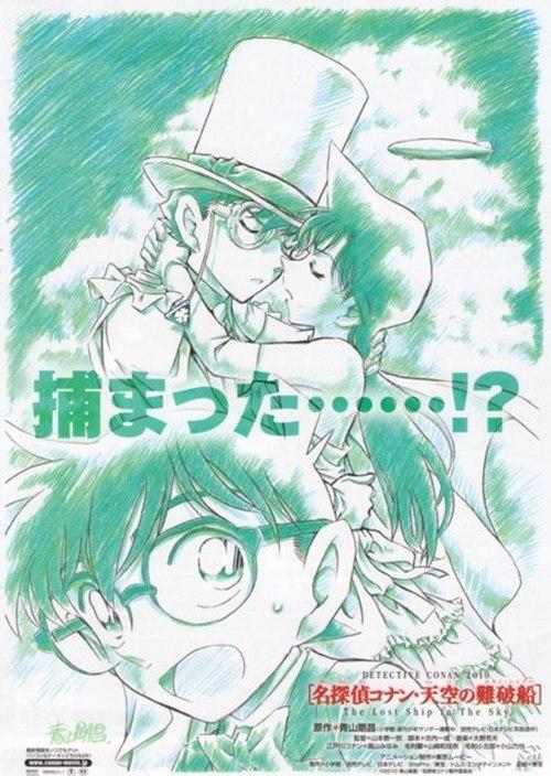 名探偵の画像 p1_24