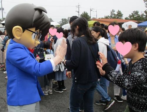 コナンくん登場!